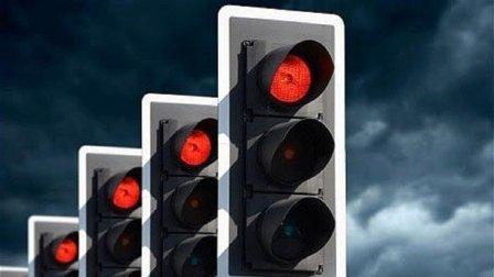 красные светофоры